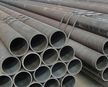 carbon seamless steel tubes