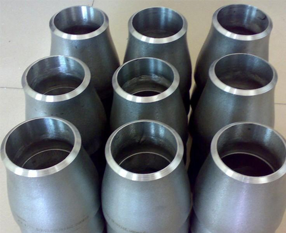 pipe fitting concentric reducer